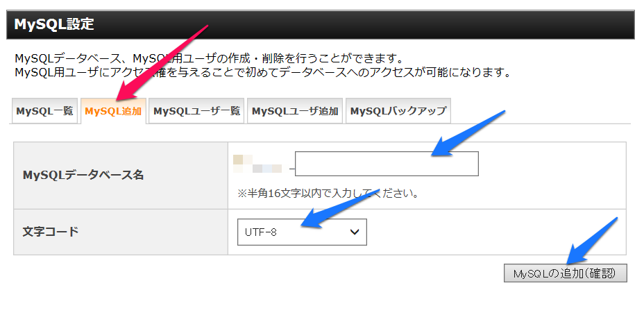 wordpress-installの写真