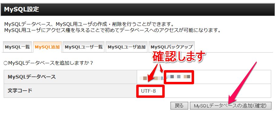 wordpress-installの写真4