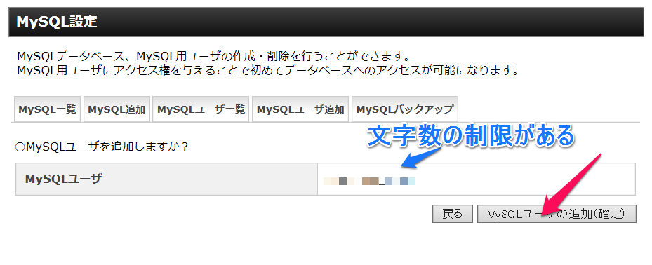 wordpress-installの写真6