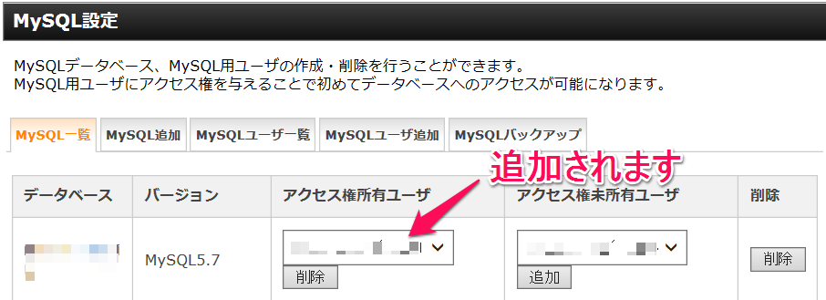 wordpress-installの写真9