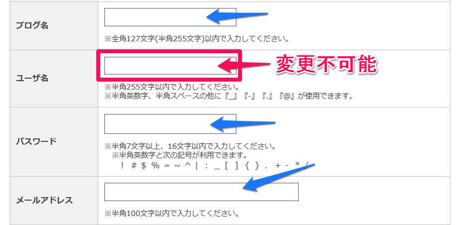 wordpress-installの写真15