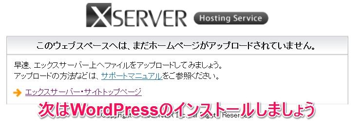 SSL設定画像17