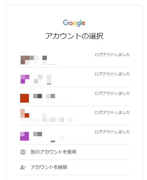 Gmail取得方法画像2